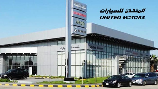 Labrys extended its regional services with United Motors Co., KSA (UMC)